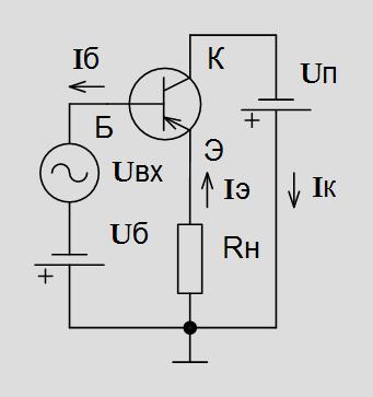 Включение транзистора по схеме